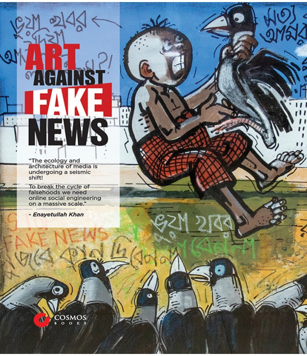 ART AGAINST FAKE NEWS