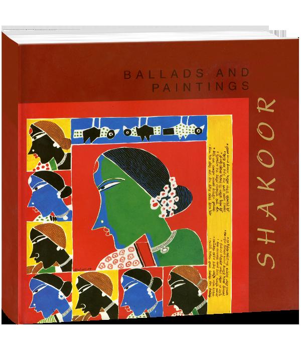 Ballads And Paintings: SHAKOOR